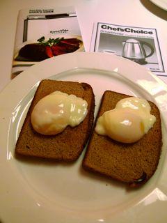 Eggs_pair